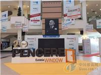 豫科玻璃携新产品技术亮相2019年土耳其国际玻璃工业展
