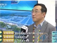 武汉华星光电规划t5项目,t5将来的产能,比t4还会大很多