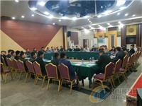 关于河南节能玻璃协会召开全体会员大会的通知