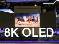 LGD加快中国战略 押注OLED面板业务