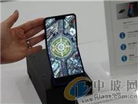 夏普可折叠手机原型展示 6.18寸 可弯折30万次