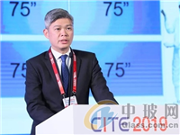 康宁中国区总裁陈志山:显示器轻薄趋势需要新型玻璃技术支持