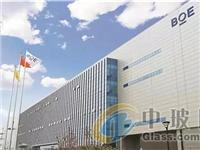 京东方扩建第6代AMOLED面板产线