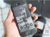 全球首款双面屏手机Yota Phone落幕