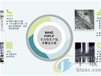 亚智科技面板级湿法工艺  持续创新发展