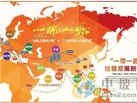 """""""一带一路""""助力中国玻璃企业走向世界"""