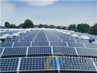 张家口市首项太阳能组件项目正式投产落地