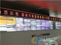 新福兴新能源玻璃产业园首条浮法生产线成功引头子