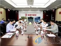 蚌埠市委书记汪莹纯到成都中建材调研