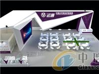 秦皇岛运通携新品钢化炉亮相中国玻璃展