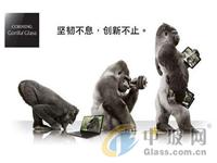 康宁在 2019 国际信息显示学会 (SID) 显示周发布 Corning® Astra™ Glass