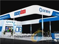 迪威机械邀您参加第30届中国国际工业玻璃技术展览会!