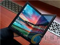 世界上首台可折叠屏幕笔记本电脑亮相