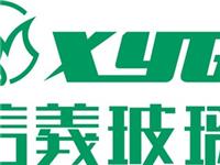信义玻璃拟斥12.87亿港元认购5.42亿股信义能源预留股份