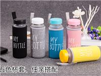 普通玻璃保温瓶怎么做的  玻璃瓶表面磨砂加工方法