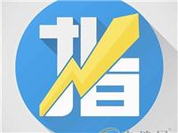 2019年5月17日中国玻璃综合指数