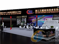 汉能玻璃邀您光临中国国际工业玻璃技术展览!