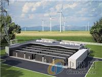 比亚迪将与Apparent公司研发2MW太阳能及2MWh储能项目