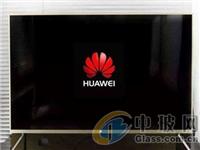 媒体称华为高端电视计划9月推向市场 具备8K、AI等特性