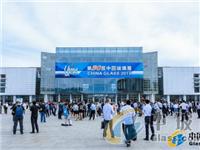 超900家企业同台竞技,第30届中国玻璃展今日盛大开幕!