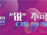 """China Glass 2019展会进行时  银锐智能完美展现""""智能制造"""",闪耀全场!"""