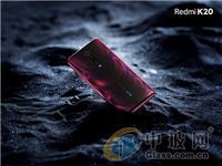 红米 Redmi K20 实拍图公布:后盖全曲面玻璃