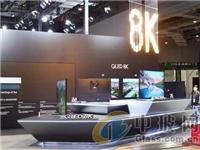 安徽省出台超高清视频产业发展行动方案