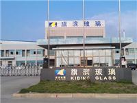 旗滨集团:玻璃期货上涨一定程度稳定行业信心