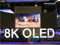 重庆将打造3000亿元级超高清视频产业