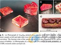 打印硫系玻璃用于廉价光学元件