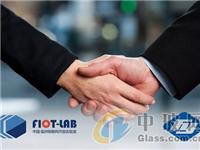 福州物联网开放实验室与福耀玻璃工业集团股份有限公司达成技术合作