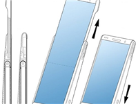 三星手机新专利曝光:可推拉显示屏,屏幕可以增加60%