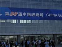 展商眼中的中国玻璃展