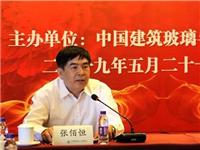 专访张佰恒:玻璃行业须警惕下行风险