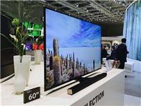 凯盛科技子公司拟投建超大屏触控模组项目