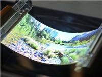 2023年全球OLED产能增幅将达100%