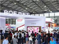 京东方携65寸UHD BD Cell技术重磅亮相DISPLAY CHINA 2019