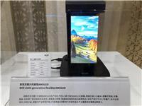 成都京东方第六代柔性AMOLED屏幕成为全球柔性屏生产重要一极