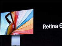 苹果高端显示屏虽非Mini LED背光,却也为厂商带来新曙光