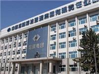 洛阳玻璃股份:桐城新能源生产线技改顺利点火