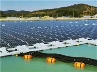 泰国公用事业公司EGAT启动58.5兆瓦浮动光伏项目招标
