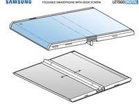 三星新折叠屏设计专利曝光:双弧形显示屏