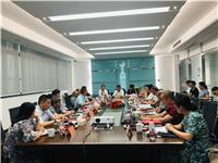 浙江省玻璃行业协会三届二次会长会议在宁波顺利召开