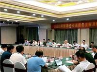 全国日用玻璃骨干企业高质量发展及环保治理峰会在泰州召开