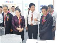 中国南玻集团亮相第30届中国国际玻璃工业技术博览会