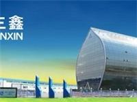 中航三鑫2019年上半年预计净利亏损3800万 光伏玻璃同比市场价格下跌