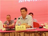 乔龙德:明确站位,把中国玻璃工业推向世界领先前沿