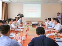 凯盛科技集团与张家口市人民政府签署战略合作框架协议