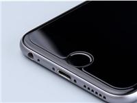 国内首家采用黄光微细光刻工艺生产智能手机3D曲面玻璃屏在河北辛集下线