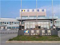 旗滨集团:65吨高性能电子玻璃生产线项目点火